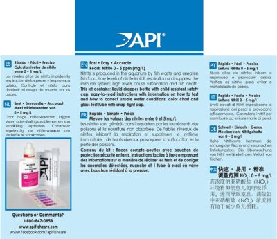 API Nitrite Aquarium Water Quality Test Kit, 150 Gram